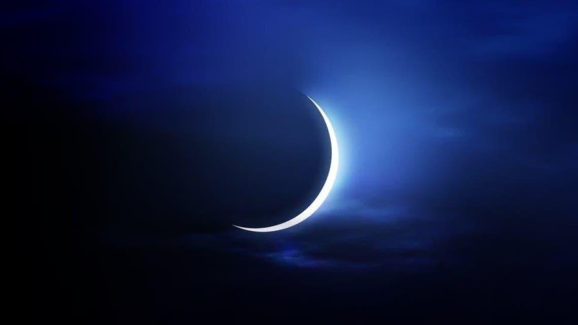 KSA : Moon