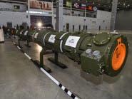 """انتهاء معاهدة الأسلحة النووية.. """"الناتو"""" يحمّل روسيا المسؤولية"""