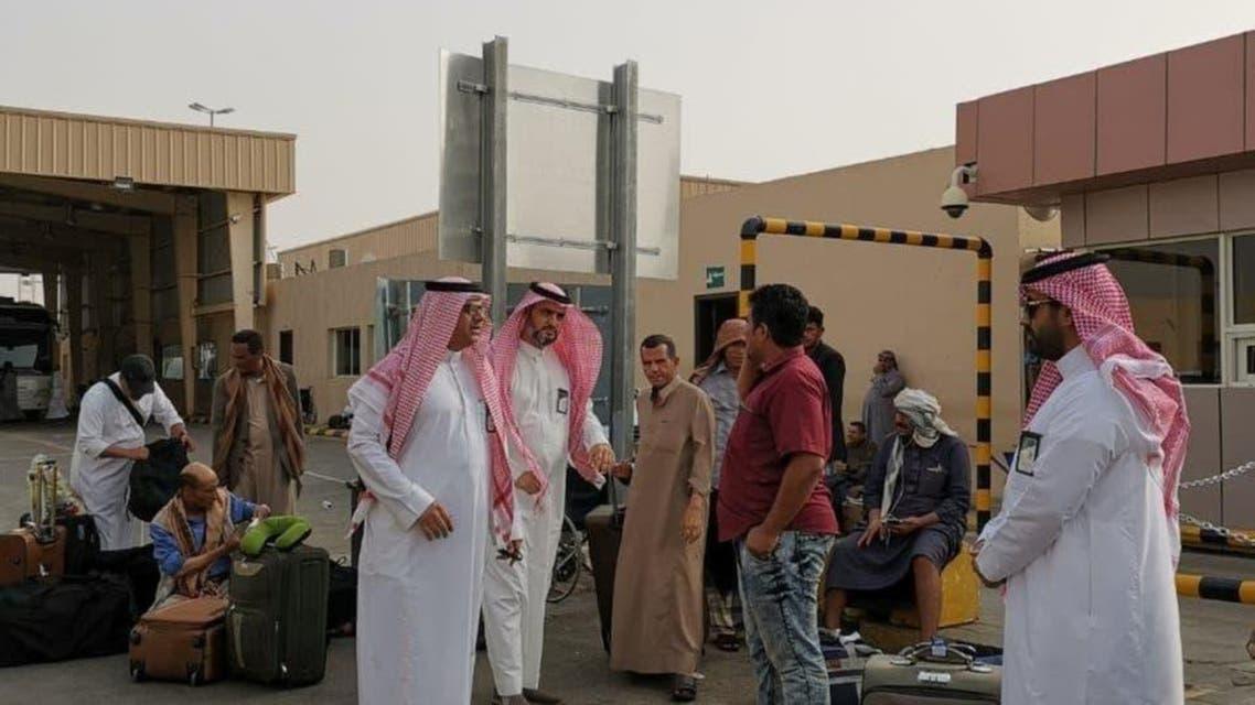 yameni pilgrims arrived KSA for Hajj