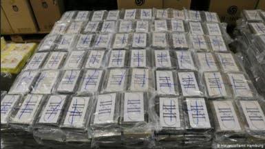 ضبط كمية قياسية من الكوكايين بقيمة مليار يورو بألمانيا