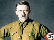 بقوانين عنصرية منع هتلر الأفارقة من التكاثر في ألمانيا