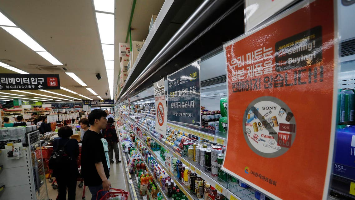 Notices campaigning for a boycott of Japanese-made products are displayed at a store in Seoul, South Korea, Tuesday, July 9, 2019. (AP)