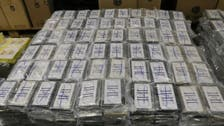 German customs seize record 4.5 tons of cocaine worth $1.1 bln