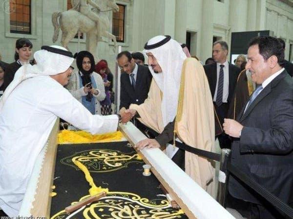 مكتبة الملك عبدالعزيز توثق عبر التاريخ رحلات الحج للحرمين