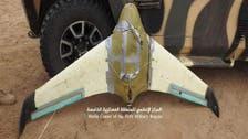 یمنی فوج نے حوثیوں کا ایک اور ڈرون طیارہ مار گرایا