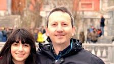 عفو بینالملل از ایران خواست حکم اعدام «احمدرضا جلالی» پزشک ایرانی-سوئدی را لغو کند