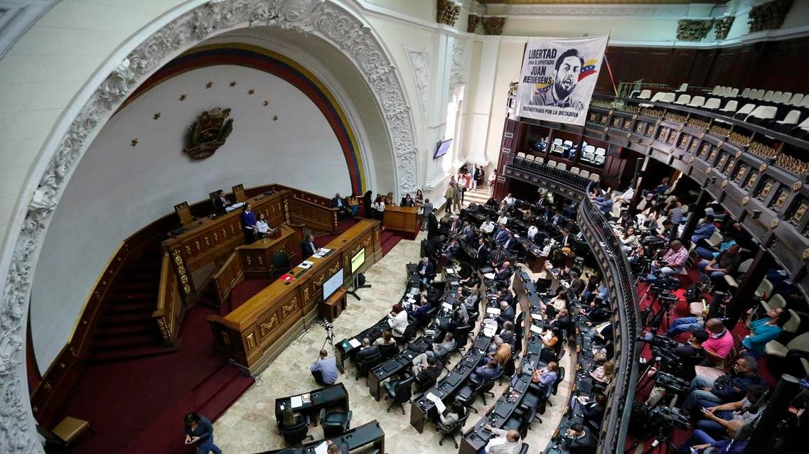Opposition lawmakers participate in a session at the National Assembly in Caracas, Venezuela, on July 16, 2019. (AP)