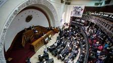 Western Hemisphere countries activate treaty on Venezuela