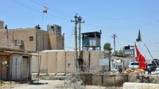 Four militants killed in Iraq in car bomb: Iraqi News Agency