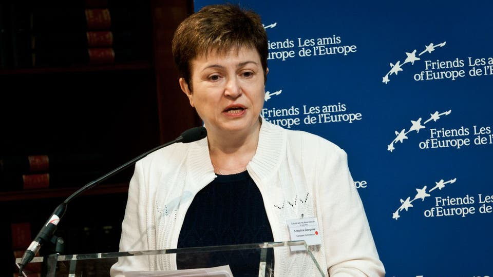 نتيجة بحث الصور عن بروكسل ترشح البلغارية كريستالينا جورجيفا لرئاسة صندوق النقد الدولي