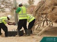 """""""السعودية تضيء اليمن"""".. مبادرة مستدامة لتوفير الطاقة لليمنيين"""