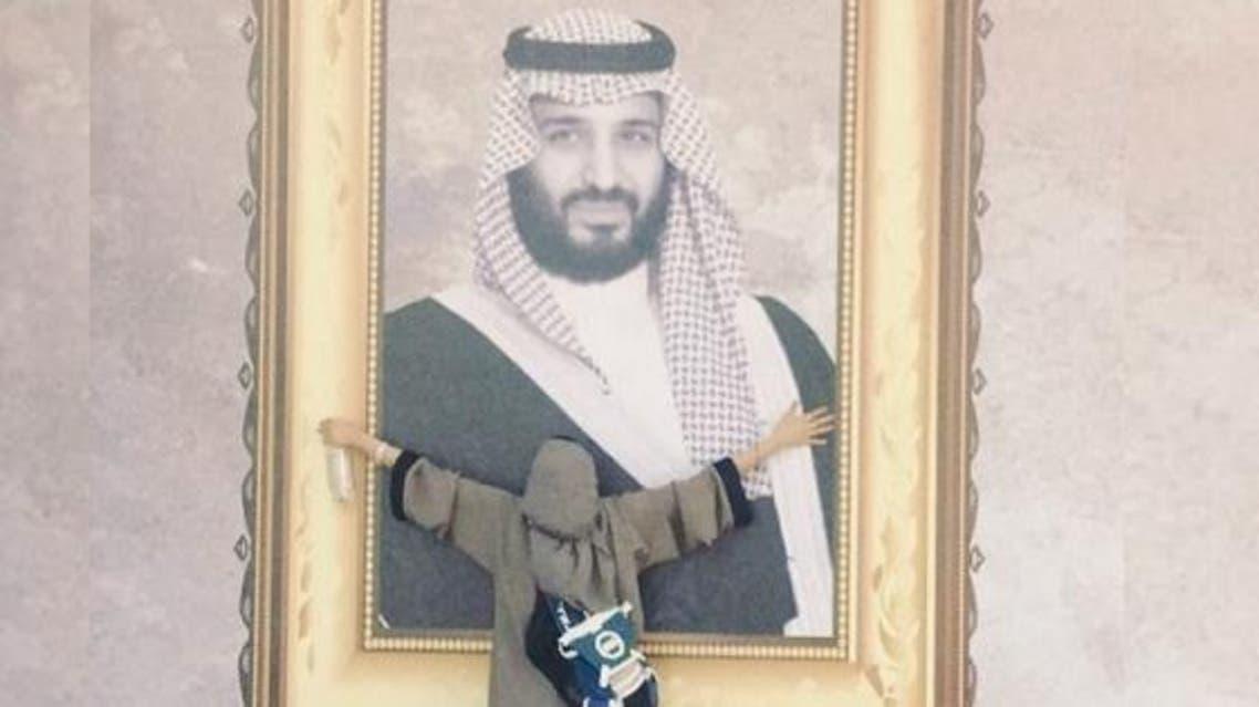 Muneera Abdullah - Crown Prince hug - Supplied 2