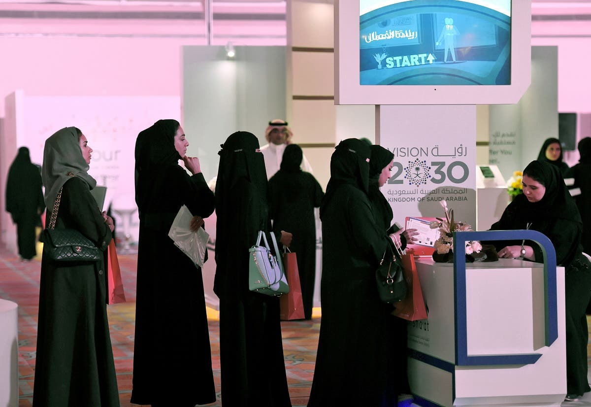 Saudi women apply for a job during Glowork Career Fair 2017 for Saudi women employments held at a hotel in the Saudi capital Riyadh, on September 28, 2017. (AFP)