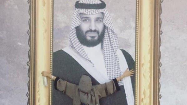 صاحبة الصورة التي أصبحت أيقونة للسعوديات.. تروي قصتها