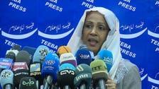 سوڈان: آئینی دستاویز کے حوالے سے معاہدے کی تفصیلات کا اعلان