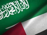 """""""الانتقالي"""" يرحب بالبيان السعودي الإماراتي حول اليمن"""