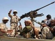 صعدة.. الجيش اليمني يحرر مواقع جديدة في مديرية الصفراء