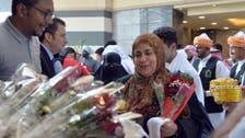 نیوزی لینڈ میں دہشت گردی کے متاثرین کی فرئضہ حج کی ادائی کے لیے مکہ آمد