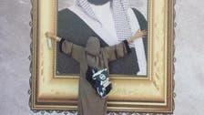 """سعودی خواتین کے لیے """"آئیکون"""" بن جانے والی تصویر کس کی ہے؟"""