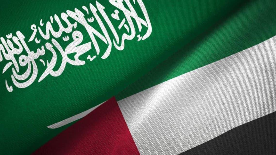 سعودی اور اماراتی جھنڈا