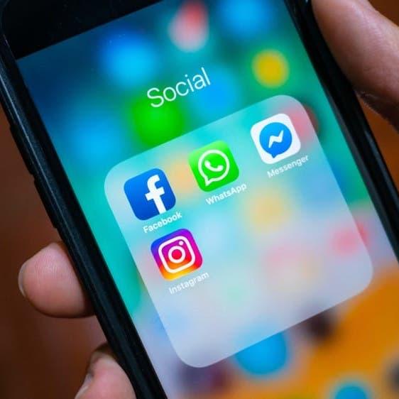 """فيسبوك """"توحّد"""" تطبيقاتها.. وتعيد تسمية واتساب وإنستغرام"""