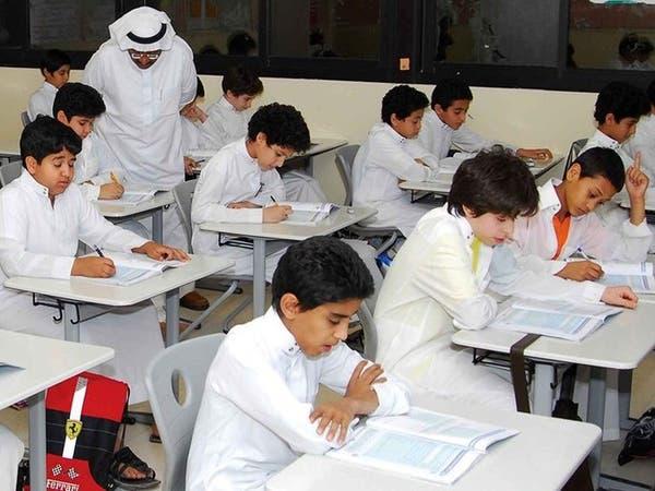 معلمات لتدريس البنين بالصفوف الأولية في مدارس الأحساء