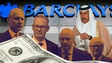حمد بن جاسم کو کمیشن کی ادائیگی، بارکلیز کے عہدے داران کے خلاف از سر نو عدالتی کارروائی