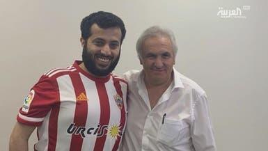 تركي آل الشيخ يتملك نادي ألميريا الإسباني