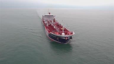 """إيران تختطف سفينة جديدة في هرمز بتهمة """"تهريب النفط"""""""