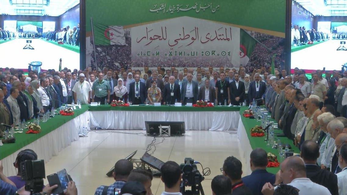 هيئة الوساطة والحوار بالجزائر تستحدث لجان عمل لمباشرة الحوار