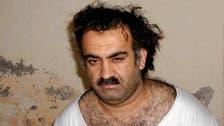 Is Khalid Sheikh Mohammed willing to testify against Saudi Arabia or Qatar?