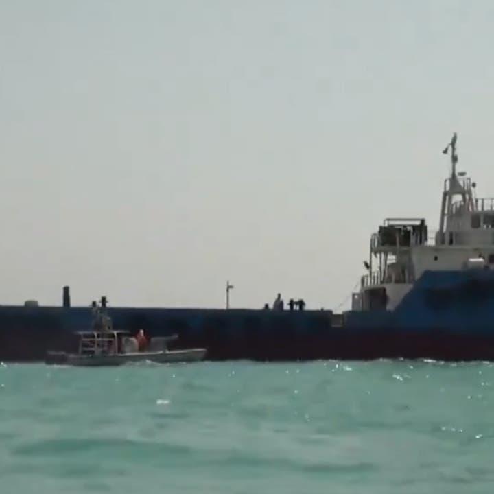 بغداد تُكذب طهران: ناقلة النفط المحتجزة ليست عراقية