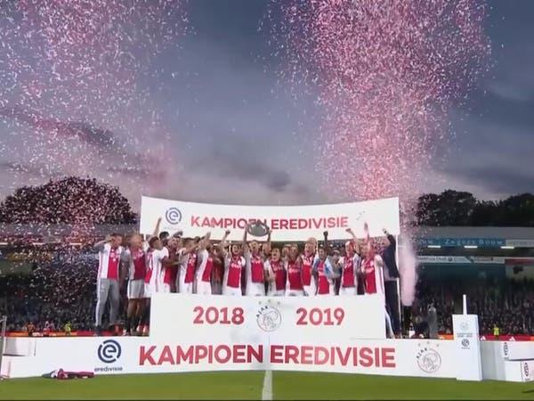 هولندا تكشف موعد انطلاق الموسم الجديد