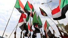 أول وزيرة للخارجية في تاريخ السودان بتشكيلة حمدوك