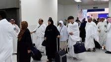 Saudi Arabia issued 1.8 million electronic Hajj visas this year