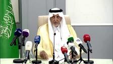 أمير مكة: السعودية تفتح أبوابها للحجاج من أي مكان دون تمييز