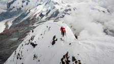 Two German climbers die in Swiss peak fall
