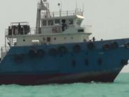 شاهد ناقلة النفط التي اختطفتها إيران بالخليج