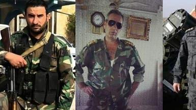 صور لضباط وعناصر الأسد قتلوا بانفجار مطار الشعيرات