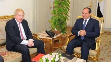 السيسي يبحث مع رئيس وزراء بريطانيا قضايا المنطقة