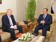 مشاورات بريطانية مصرية حول أزمة ليبيا