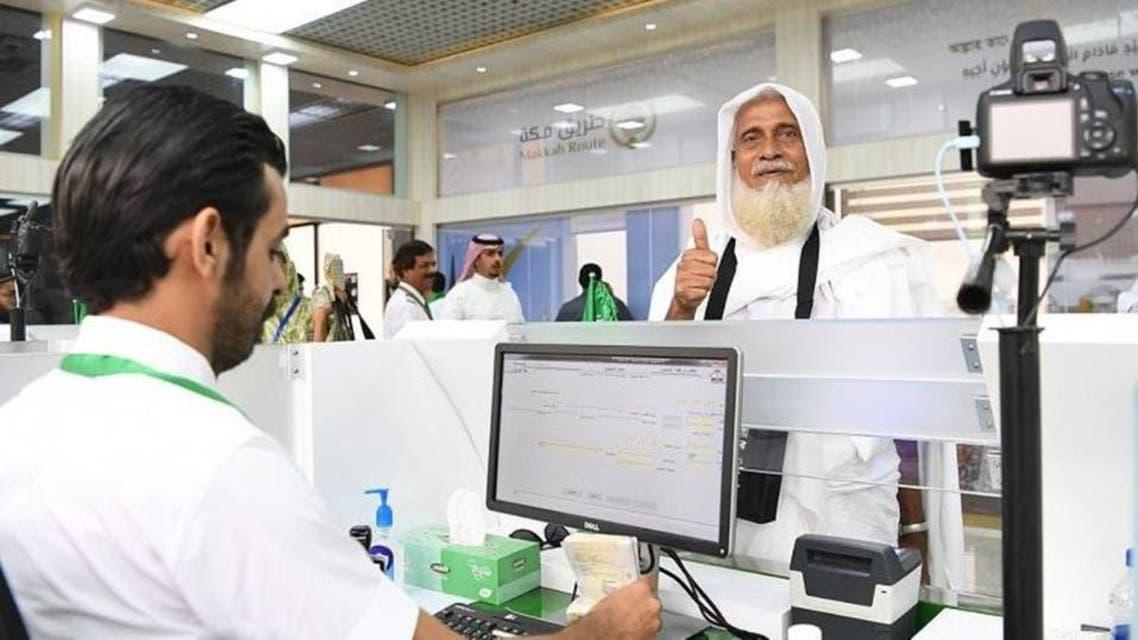 Pilgrims arriving in KSA