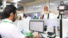 بیرون ملک سے 15 لاکھ 16 ہزار عازمین حج سعودی عرب پہنچ گئے