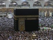 مدينة سعودية نسجت فيها كسوة الكعبة 8 مرات.. تعرف عليها