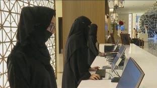 قياديات سعوديات في استقبال ضيوف الرحمن