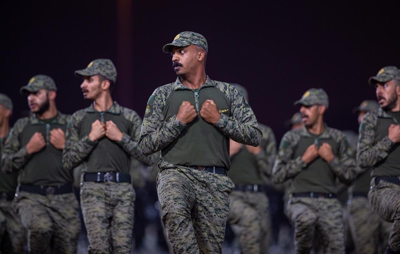 saudi security forces prade