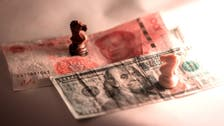 بكين تشيد بحكم منظمة التجارة: واشنطن أخطأت بفرضها الرسوم