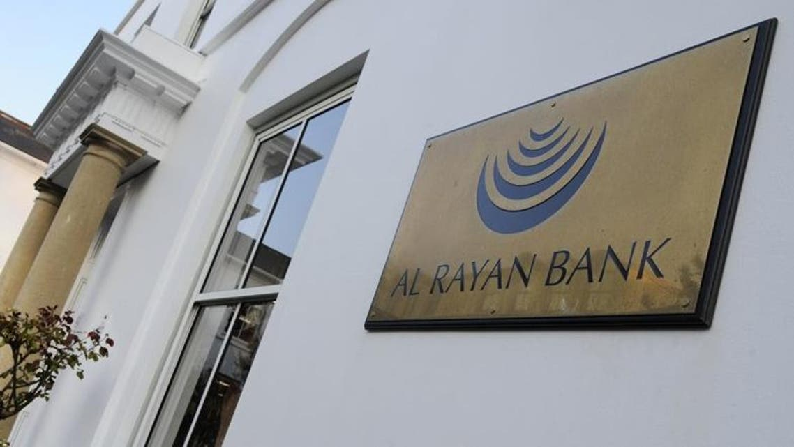 Al Rayan Bank (caution - from their Twitter)