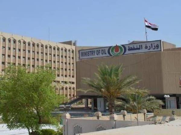 العراق.. صادرات النفط 3.2 مليون برميل والإيرادات 2.4 مليار