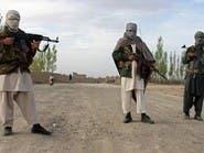 واشنطن ترحب بالهدنة بين طالبان والحكومة الأفغانية